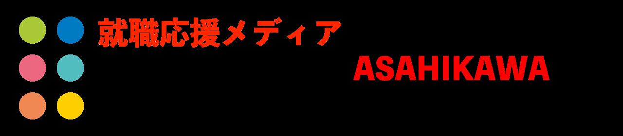 COURSE 北海道 旭川エリア